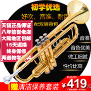 The trumpet instrument B flat three tone trumpet playing professional band church teaching beginners test