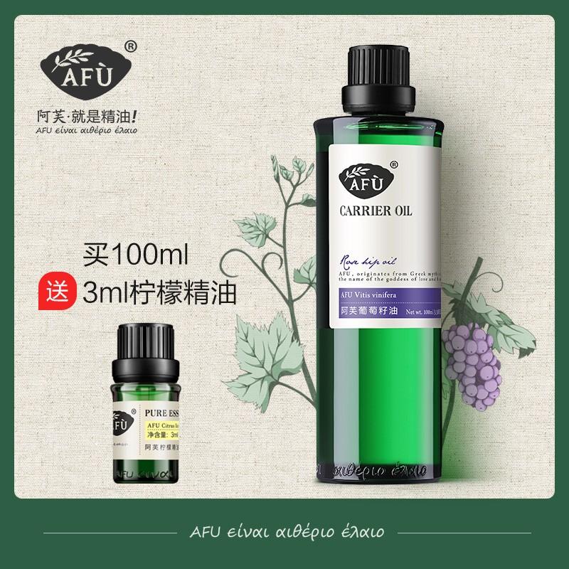 Купить Средства по уходу за кожей в Китае, в интернет магазине таобао на русском языке