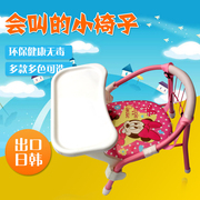 The baby chair chair called highchairs chair baby cartoon kindergarten small bench webbing chair plate