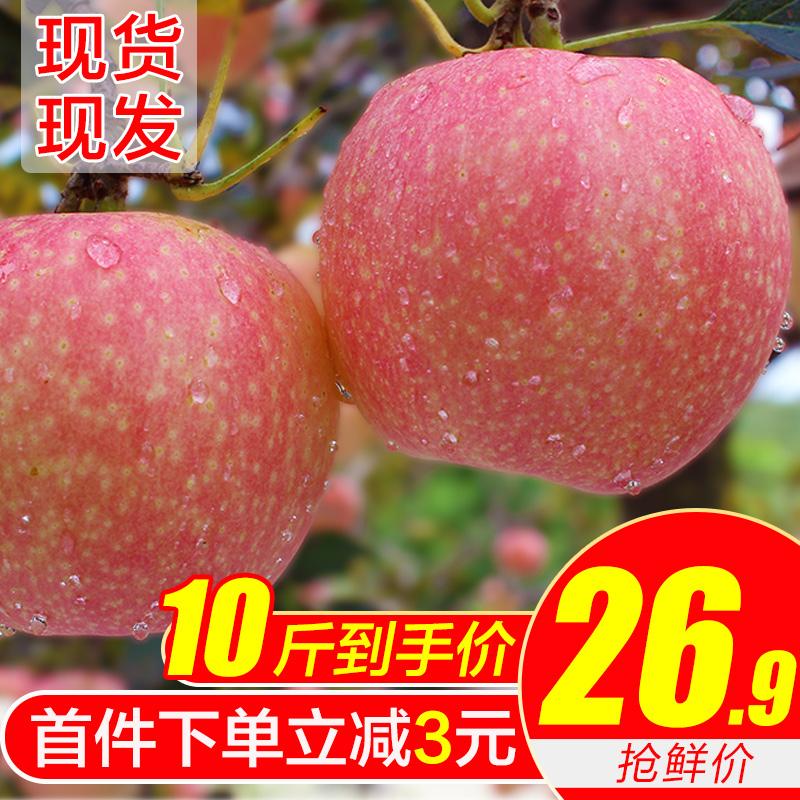 Купить из Китая Яблоки через интернет магазин internetvitrina.ru - посредник таобао на русском языке