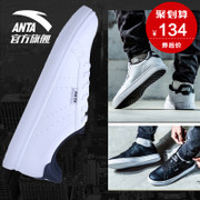 Anta men's casual shoes wear white shoes to help the new low men's leisure sports shoes skateboard shoes shoes white male