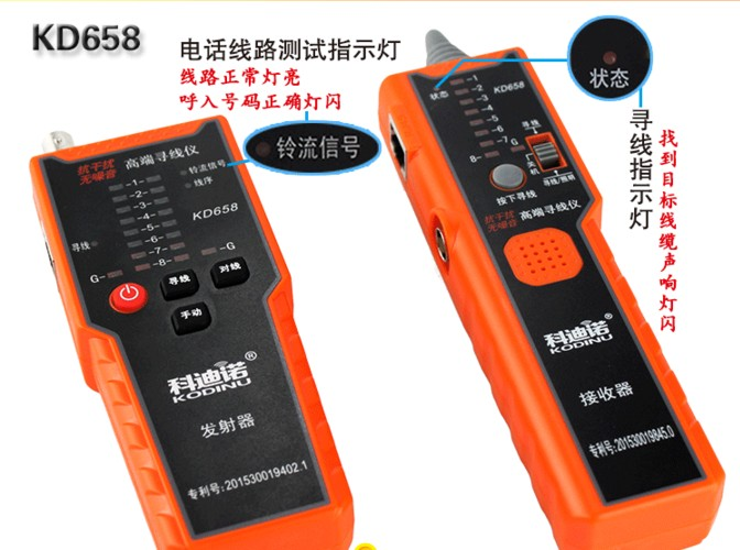 It is equipped with a kit for finding line, anti-interference, no noise, live line finder, line tester and battery