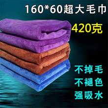 Microfiber foot bath beauty salon hairdressing car wash to