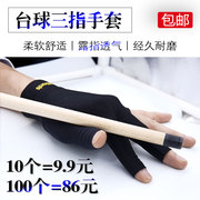 Shipping three finger billiards billiards gloves gloves hand black men and women billiard glove billiard accessories