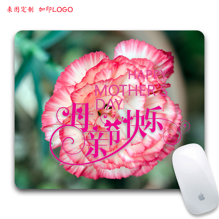 Mother's Day gift practical birthday carnation creative DIY, in particular to figure customized mouse pad, happy mother's Day!