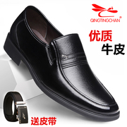 Men's leather shoes men leather breathable new spring old men's dress casual leather shoes dad business
