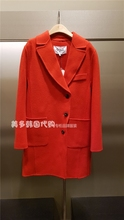Discount! Korean counter purchasing O`2ND women purchasing 16 winter coat 2WMQ4-WH001