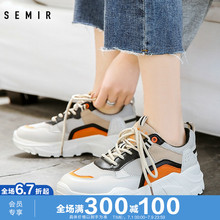 Semir sportswomen summer 2020 women's casual shoes fashion fashion fashion shoes women's high low top tennis sports shoes