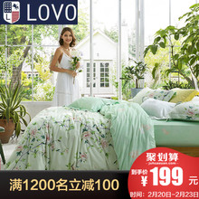 LOVO textile Four Piece Kit Carolina cotton small fresh cotton bedding product life