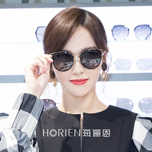 Heilian tang yan with sunglasses female 2018 new round face show thin cat eyes large frame polarized sunglasses female