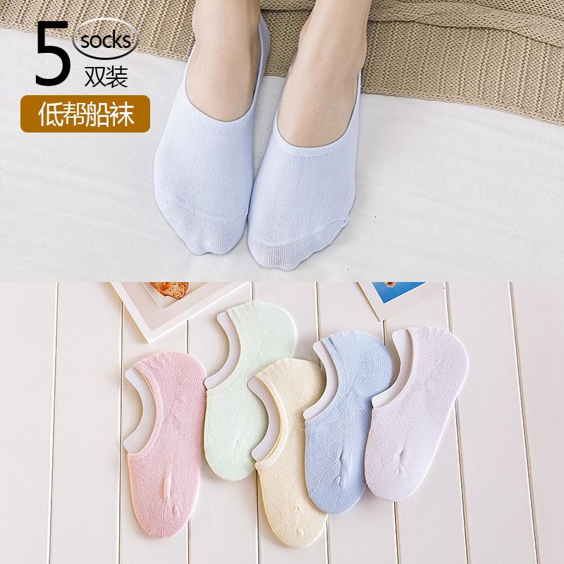 夏季袜子女韩版学院风纯棉袜可爱日系低帮个性隐形浅口船袜短袜子