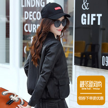 Short jacket female 2018 autumn new Korean short pu leather small leather jacket jacket spring and autumn loose women's tide