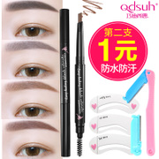 Qdsuh eyebrow pencil waterproof anti sweat no smudge double synophrys eyebrow eyebrow brush set with beginners