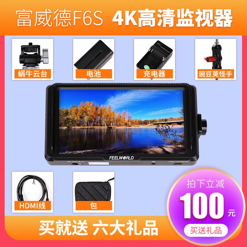376 92] FEELWORLD Fuvid F6S Micro Single Camera 5-inch