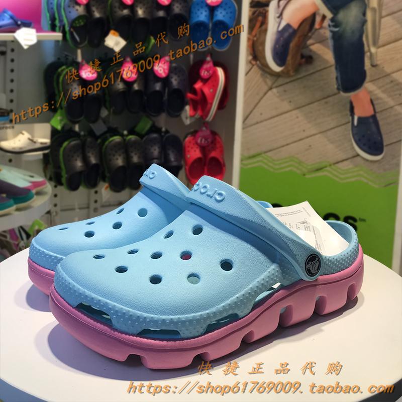 Купить CROCS в Китае, в интернет магазине таобао на русском языке