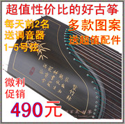 Yangzhou nanmu guzheng mahogany lettering chess breeze manufacturers selling a variety of special offer authentic Yayun guzheng