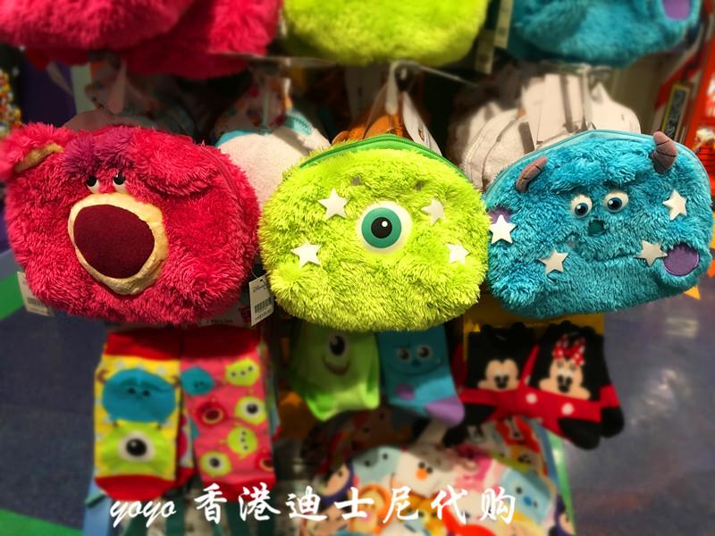 香港迪士尼正品怪兽大学苏利文大眼仔草莓熊卡通毛绒化妆包收纳袋