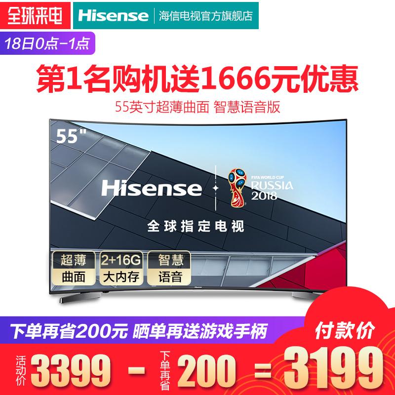 Купить LED телевизоры в Китае, в интернет магазине таобао на русском языке