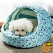 Four seasons summer kennel washable pet nest cat Tactic kennel kennel dog pet bed