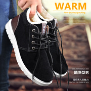 Warrior shoes in winter with velvet warm shoes high shoes sports shoes men boots shoes men boots cotton