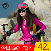 The way Senlang speed dry clothing female long sleeved collar outdoor sports t-shirt size clothes drying air mountain running
