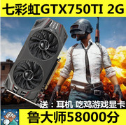 Seven rainbow GTX750ti 2G independent game graphics fun watch the war against chicken game Super 750 650ti