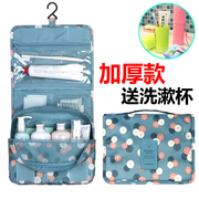 Large capacity for male and female travel waterproof wash bag coupeau toiletries Bag Cosmetic Toiletry Kit