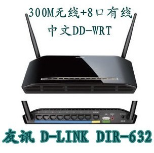 D-Link D-Link DIR-632 8 wired routing WIFI 300M wireless router DD-WRT