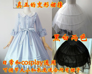 Cosplay summer beauty essential Lolita cool deformation flexible steel wrapped rubber fish skirt skirt support