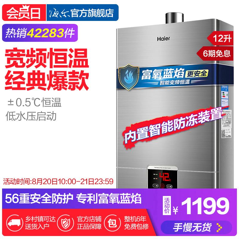Купить Генератор горячей воды в Китае, в интернет магазине таобао на русском языке