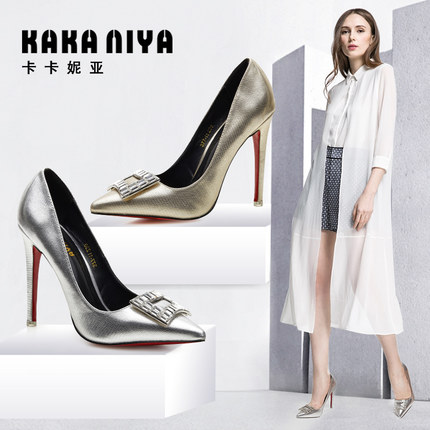 Kakaniya pointed shoes silver high heels with a fine sexy shoes female diamond golden dress shoes