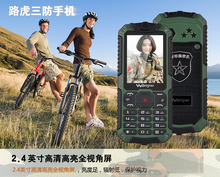 Universal W689 three card three standby mobile telecom mobile phone three straight military forces elderly outdoor full Netcom