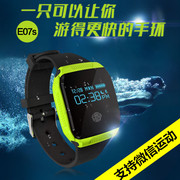 The new waterproof smart Bracelet watches support WeChat E07s running Android dual system support IOS
