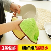 Home home thickened oil sopping rag lint cleaning cloth kitchen towel towel dishcloth bowl
