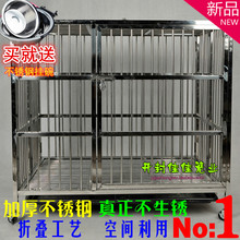 Allison stainless steel folding Dog Cage small medium and large golden dog Teddy VIP pet cage National Shipping