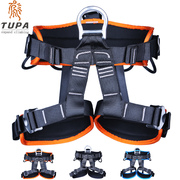 The extension of climbing outdoor climbing downhill to expand high-altitude climbing equipment safety belt body tunnel safety belt