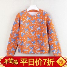 A discount of 2017 series of European women's new autumn T-shirt long sleeve coat A6613 printing head