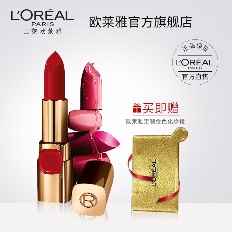 Купить из Китая Блеск для губ / Помады через интернет магазин internetvitrina.ru - посредник таобао на русском языке