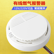 SG-2008 household gas alarm natural gas liquefied gas combustible gas detection leakage alarm