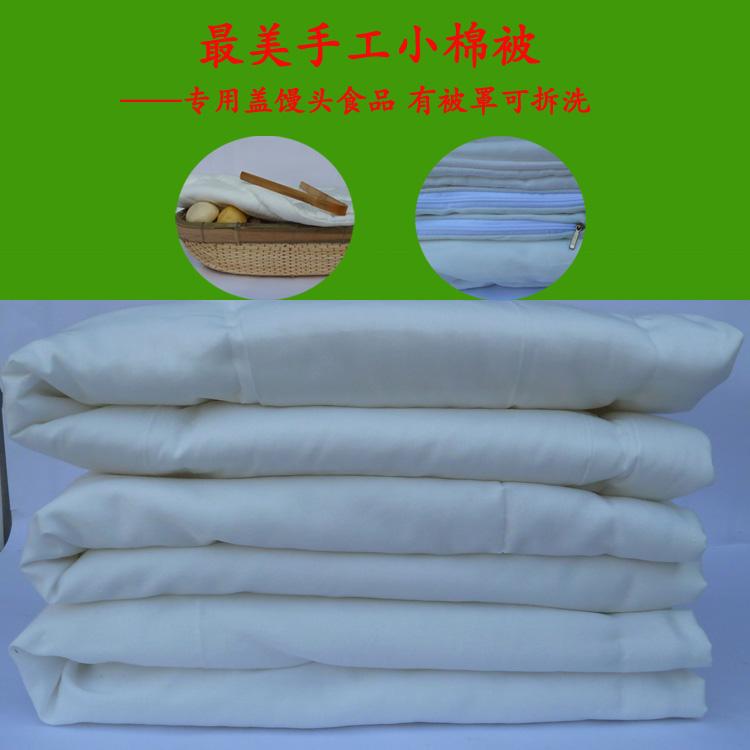 定做包子馒头保温被盖 双面 纯棉手工馒头被子 板栗被保温被
