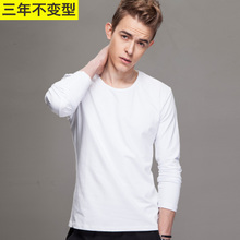 Winter male long sleeved t-shirt t-shirt shirt cotton clothes and cashmere thermal underwear with thickened inner jacket