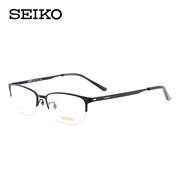 seiko/Seiko Spectacle Frame male Business pure titanium myopia frame with super light eyes HC-1018 half frame