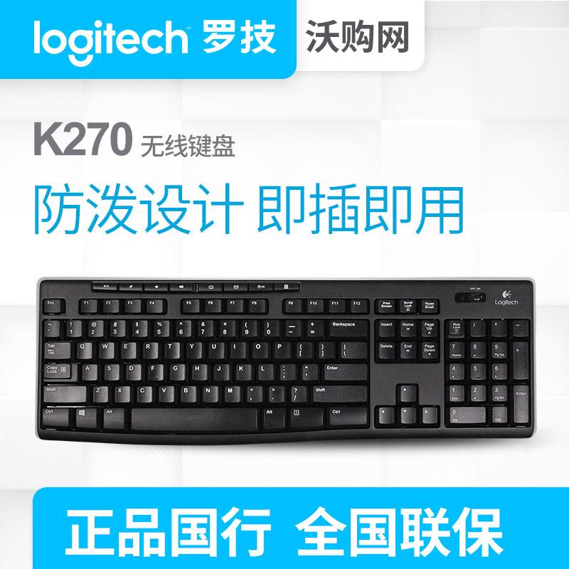 category:keyboard,productName:Logitech Logitech K270