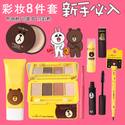 Brown bear cosmetics, beauty makeup set, a full set of students, beginners waterproof, lasting natural entry level