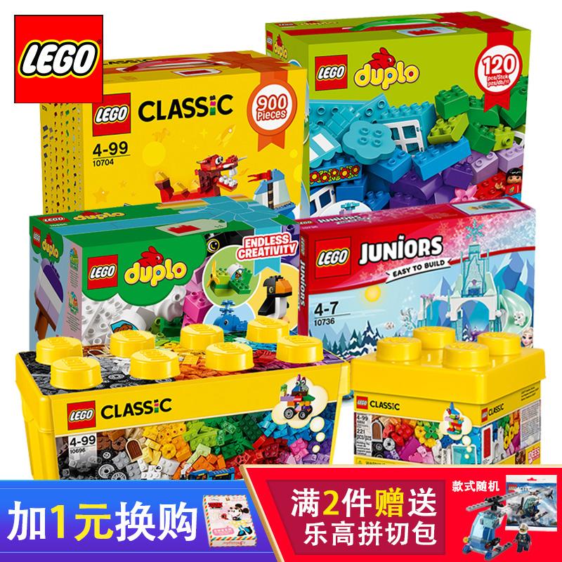 Купить Кубики / Строительные блоки в Китае, в интернет магазине таобао на русском языке