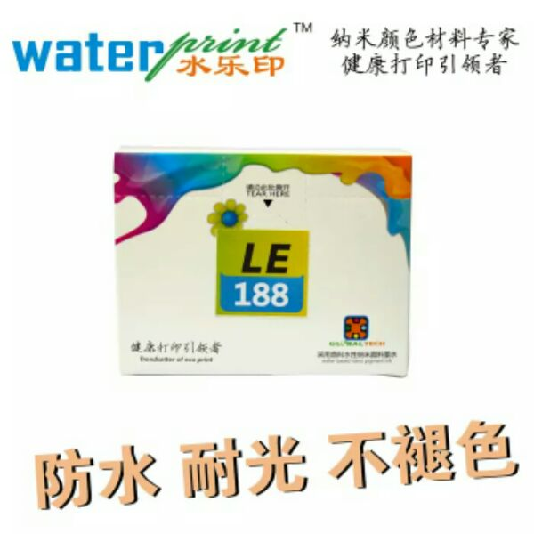Shipping Yue printing LE188 nano pigment ink cartridge for EPSON WF7111/7621/3641