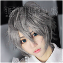 (KUCOS exclusive) Idol fantasy offering Lai spring grey shape cloud cosplay wig