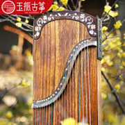 Yu Zhen Yangzhou guzheng professional grading test playing teaching beginners to light luxury guzheng musical instruments