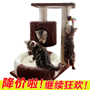 The same day delivery, mail Meggie, cat climbing frame, 507 cat nest, cat tree, solid wood cat, cat cat, climbing frame, cat scratch board