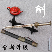 Longquan small sword dagger self-defense stainless steel sword sword sword
